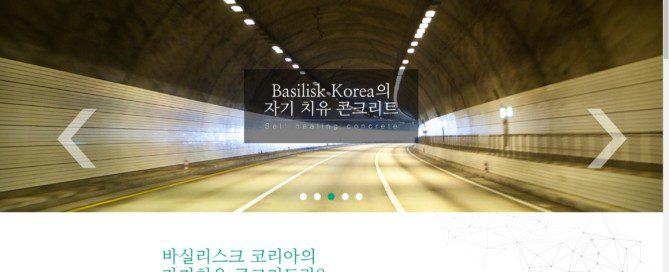 website-basilisk-korea
